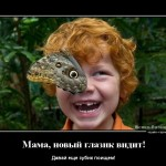 smeshnie_deti_21