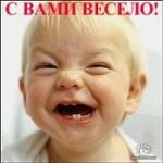smeshnie_deti_6