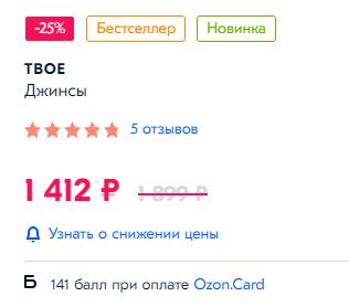 bally-ozon-card