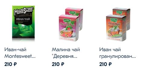 tea-korz-2
